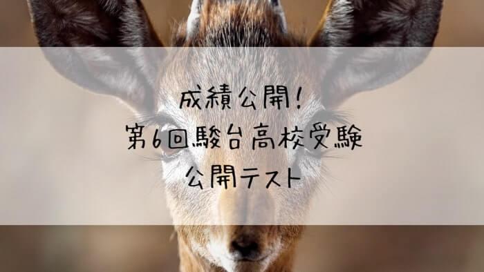 f:id:takoandwasabi:20200102090522j:plain