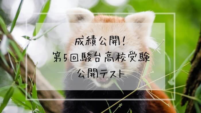 f:id:takoandwasabi:20200102090536j:plain
