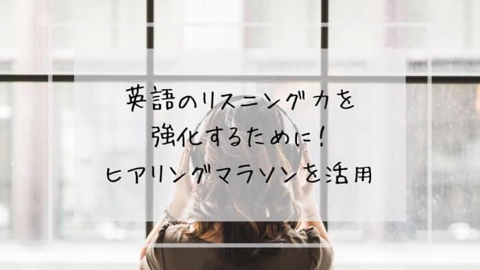 f:id:takoandwasabi:20200102090615j:plain