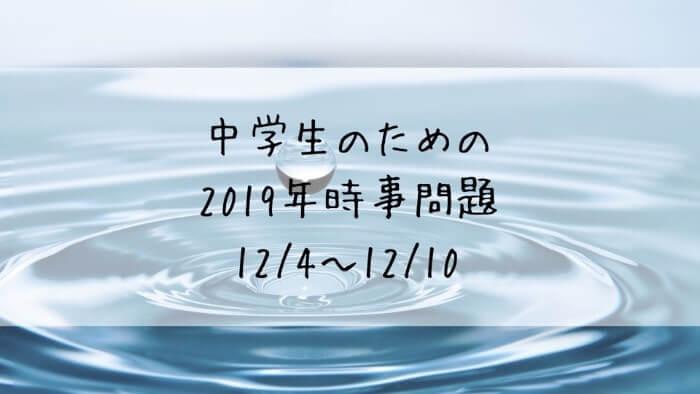 f:id:takoandwasabi:20200102092424j:plain