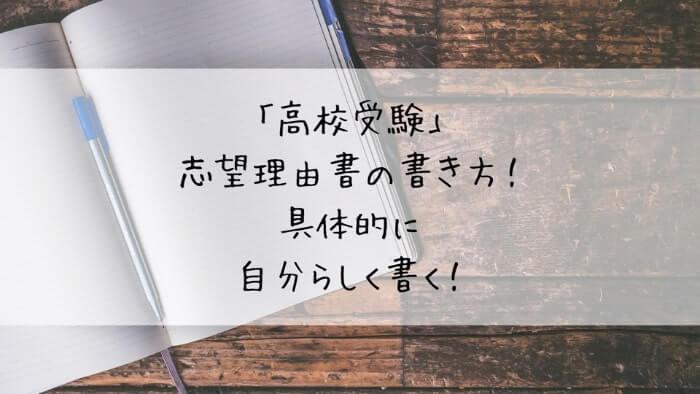 f:id:takoandwasabi:20200102092441j:plain