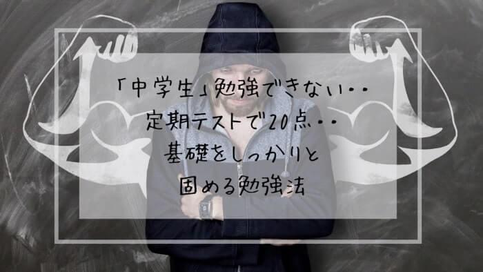 f:id:takoandwasabi:20200102092532j:plain