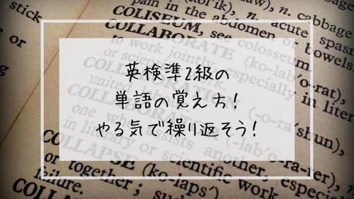 f:id:takoandwasabi:20200102092545j:plain