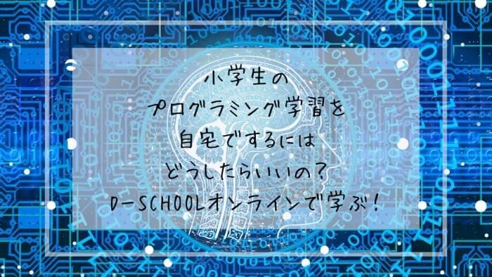 f:id:takoandwasabi:20200102092602j:plain