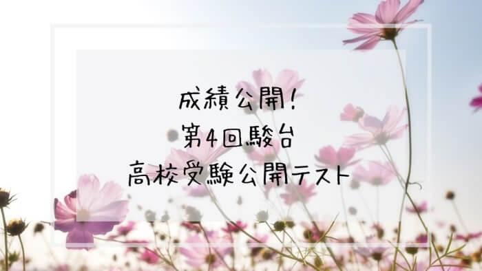 f:id:takoandwasabi:20200102092614j:plain