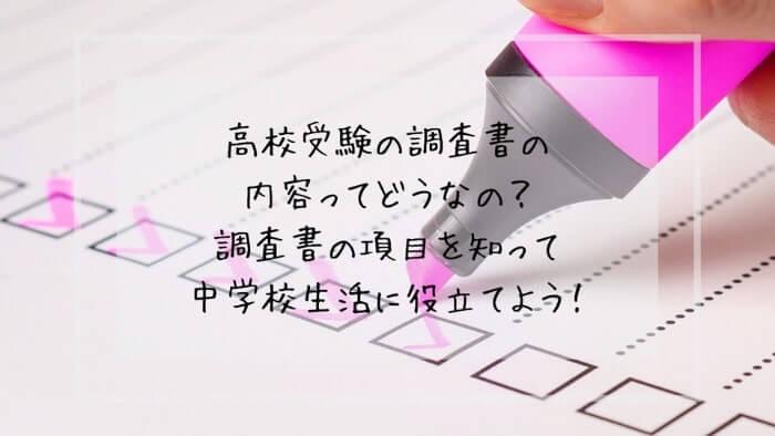 f:id:takoandwasabi:20200102092716j:plain