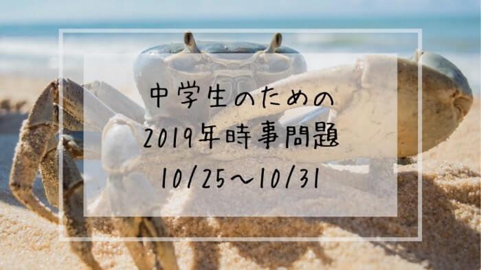 f:id:takoandwasabi:20200102092908j:plain