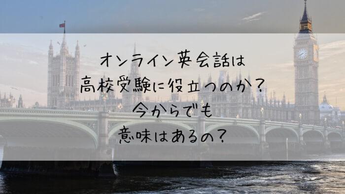 f:id:takoandwasabi:20200102113413j:plain