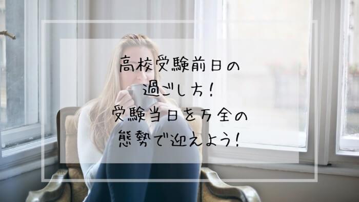 f:id:takoandwasabi:20200102113422j:plain