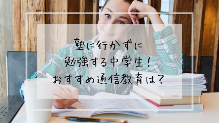 f:id:takoandwasabi:20200102113445j:plain