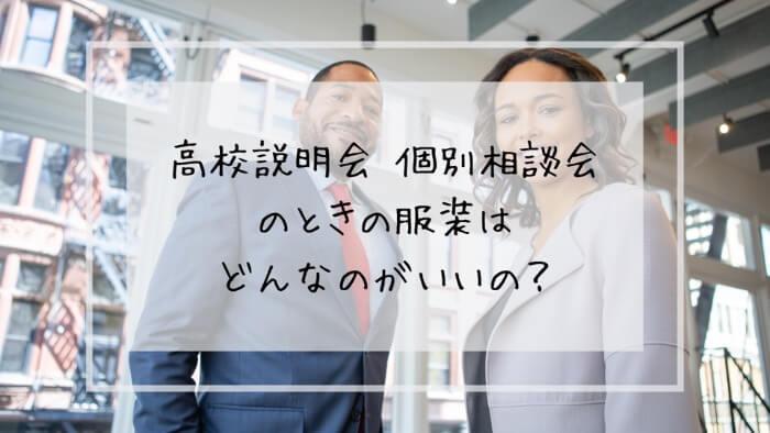 f:id:takoandwasabi:20200102113531j:plain
