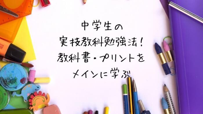 f:id:takoandwasabi:20200102113547j:plain