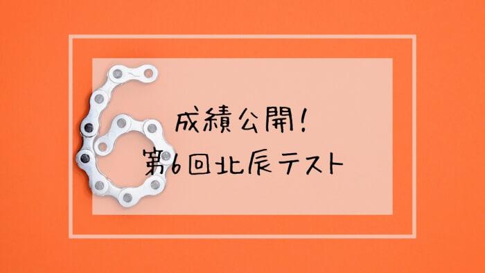 f:id:takoandwasabi:20200102113616j:plain