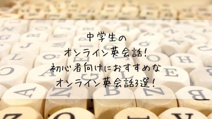 f:id:takoandwasabi:20200102113711j:plain