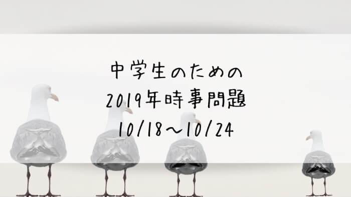 f:id:takoandwasabi:20200102113723j:plain