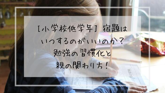 f:id:takoandwasabi:20200102113735j:plain