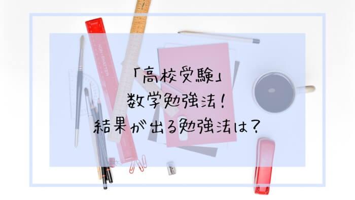 f:id:takoandwasabi:20200102113753j:plain