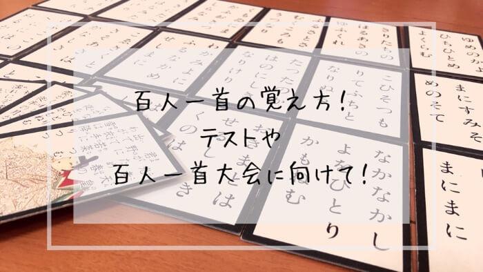 f:id:takoandwasabi:20200102121319j:plain