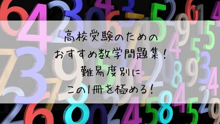 f:id:takoandwasabi:20200102121342j:plain