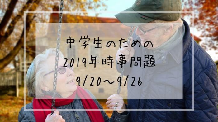 f:id:takoandwasabi:20200102121514j:plain