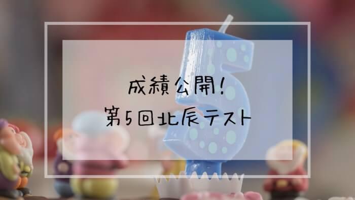 f:id:takoandwasabi:20200102121540j:plain
