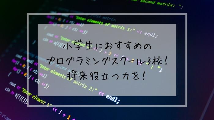 f:id:takoandwasabi:20200102121621j:plain