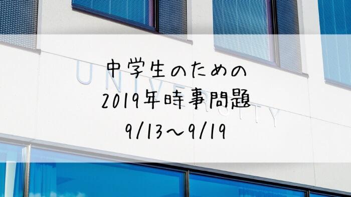 f:id:takoandwasabi:20200102124514j:plain