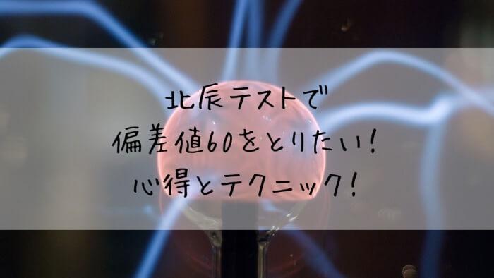 f:id:takoandwasabi:20200102124604j:plain