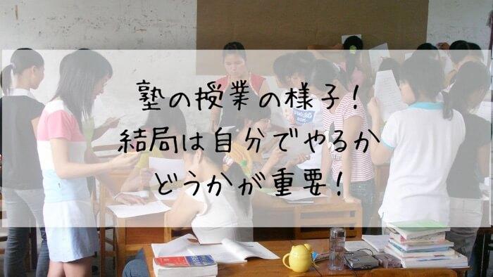 f:id:takoandwasabi:20200102124614j:plain