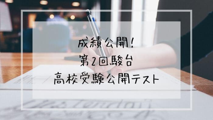 f:id:takoandwasabi:20200102124639j:plain