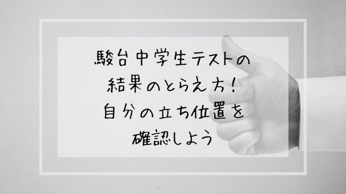f:id:takoandwasabi:20200102124706j:plain