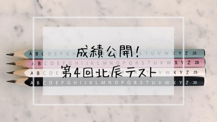 f:id:takoandwasabi:20200102124728j:plain