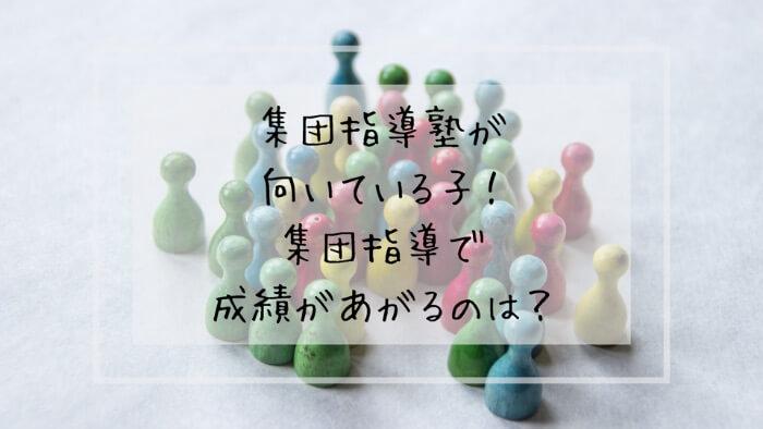 f:id:takoandwasabi:20200102124752j:plain
