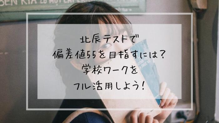 f:id:takoandwasabi:20200102124829j:plain