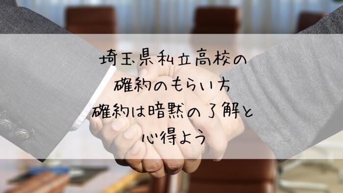 f:id:takoandwasabi:20200102124841j:plain