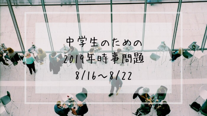 f:id:takoandwasabi:20200102131831j:plain