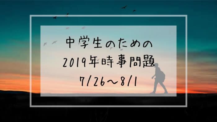 f:id:takoandwasabi:20200102131854j:plain