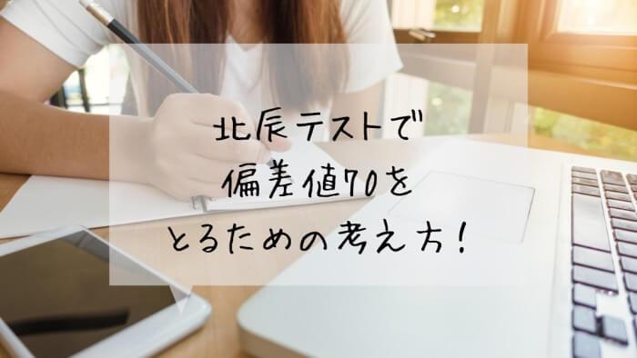 f:id:takoandwasabi:20200102131904j:plain