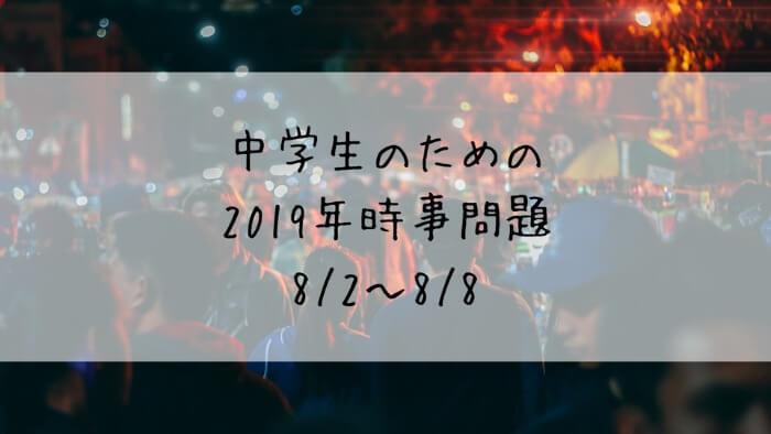 f:id:takoandwasabi:20200102131959j:plain