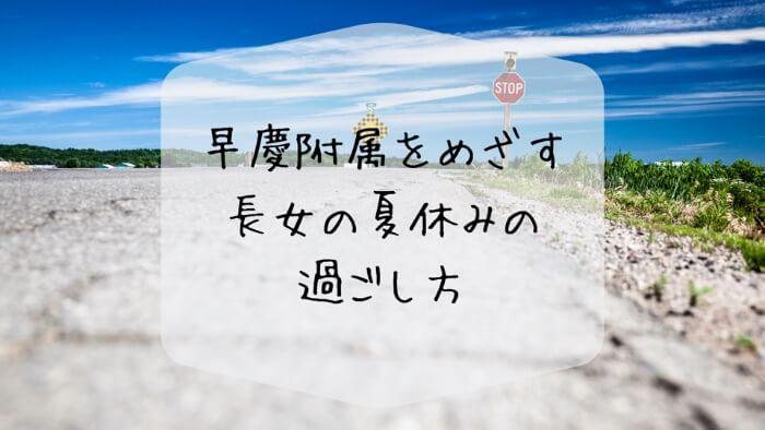 f:id:takoandwasabi:20200102132014j:plain