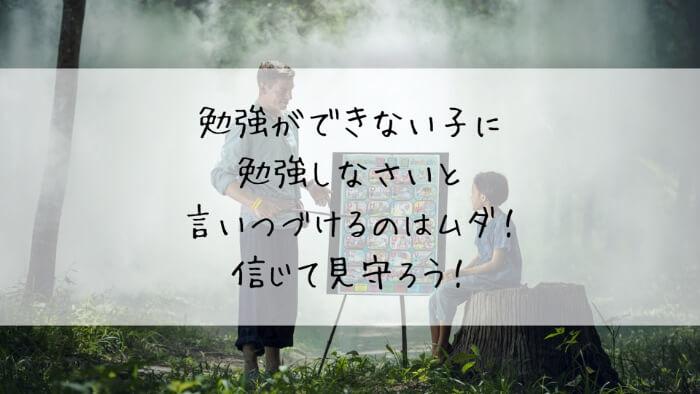 f:id:takoandwasabi:20200102132049j:plain