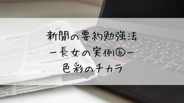 f:id:takoandwasabi:20200102132102j:plain