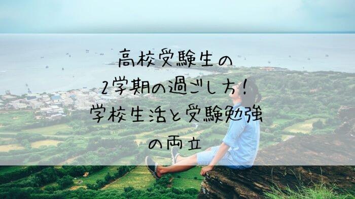 f:id:takoandwasabi:20200102132131j:plain