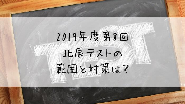 f:id:takoandwasabi:20200102132144j:plain