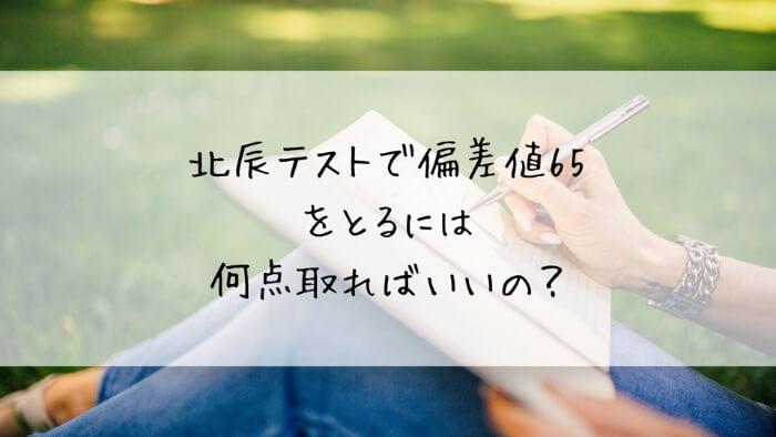 f:id:takoandwasabi:20200102132155j:plain