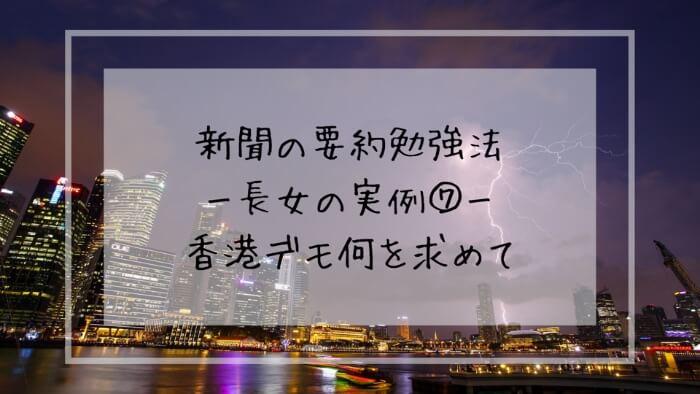 f:id:takoandwasabi:20200102132216j:plain
