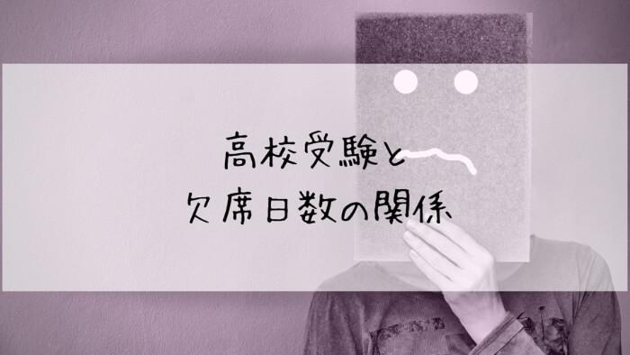 f:id:takoandwasabi:20200102144113j:plain