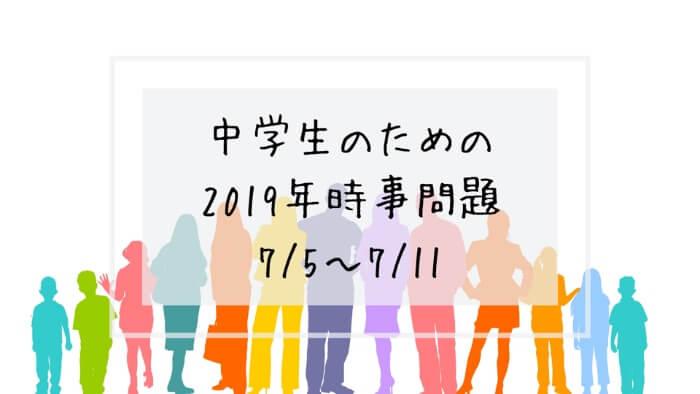 f:id:takoandwasabi:20200102144138j:plain