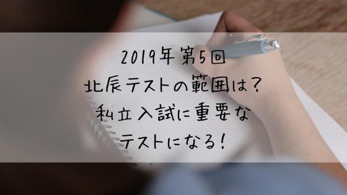 f:id:takoandwasabi:20200102144149j:plain
