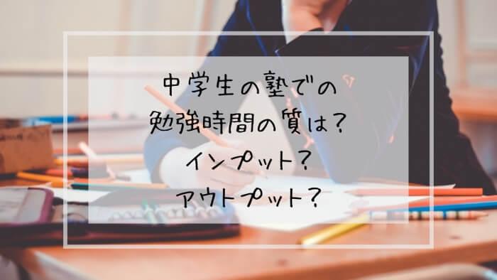 f:id:takoandwasabi:20200102144213j:plain